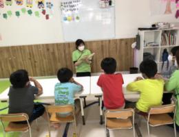 ああるレインボーDuo谷塚駅前教室【児童発達支援・放課後等デイサービス】
