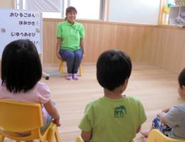 ああるまつりかレインボー【児童発達支援・放課後等デイサービス】